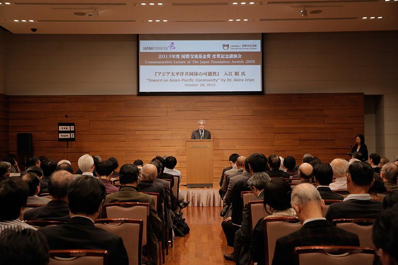 http://www.wochikochi.jp/topstory/asia_pacific_ocean_community04.jpg