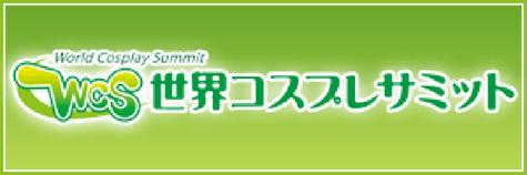 20120114_01A.jpg