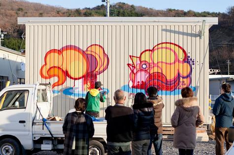 graffiti_02.jpg