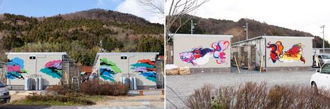 graffiti_03.jpg
