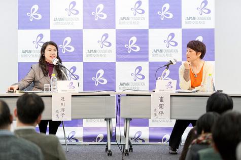 japan_china_relations07.jpg