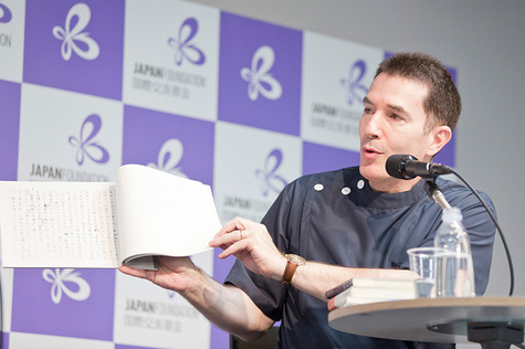 rakugo_novel_04.jpg