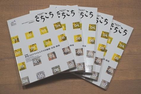 booklet_002.jpg