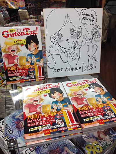 http://www.wochikochi.jp/topstory/gaikokujin_nihongo_03.jpg