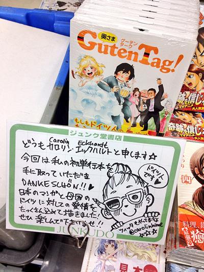 http://www.wochikochi.jp/topstory/gaikokujin_nihongo_07.jpg