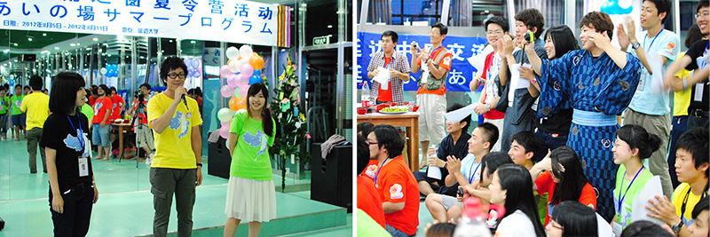 http://www.wochikochi.jp/topstory/hearttoheart15.jpg