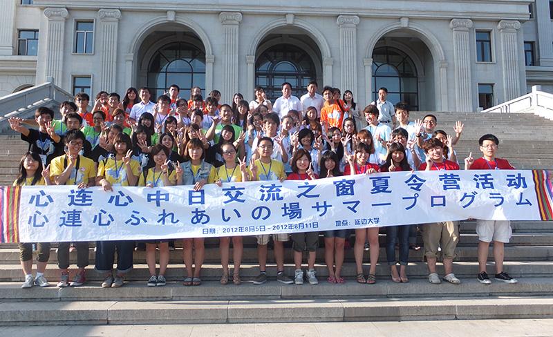 http://www.wochikochi.jp/topstory/hearttoheart17.jpg