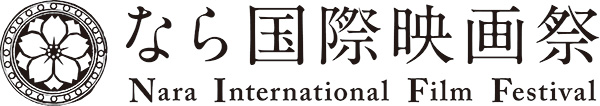 http://www.wochikochi.jp/topstory/nara_international_film_festival05.jpg