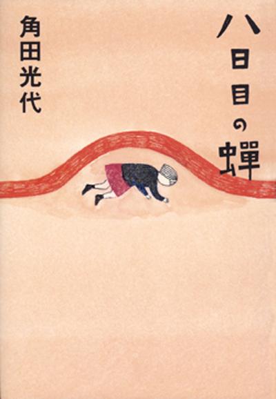 http://www.wochikochi.jp/topstory/treehouse09.jpg